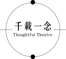 thoughtful_theatre_jpg_4000px